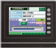 V806iTDN_V806TDN.png