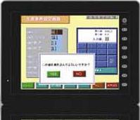 V810iCN_V810CN.png